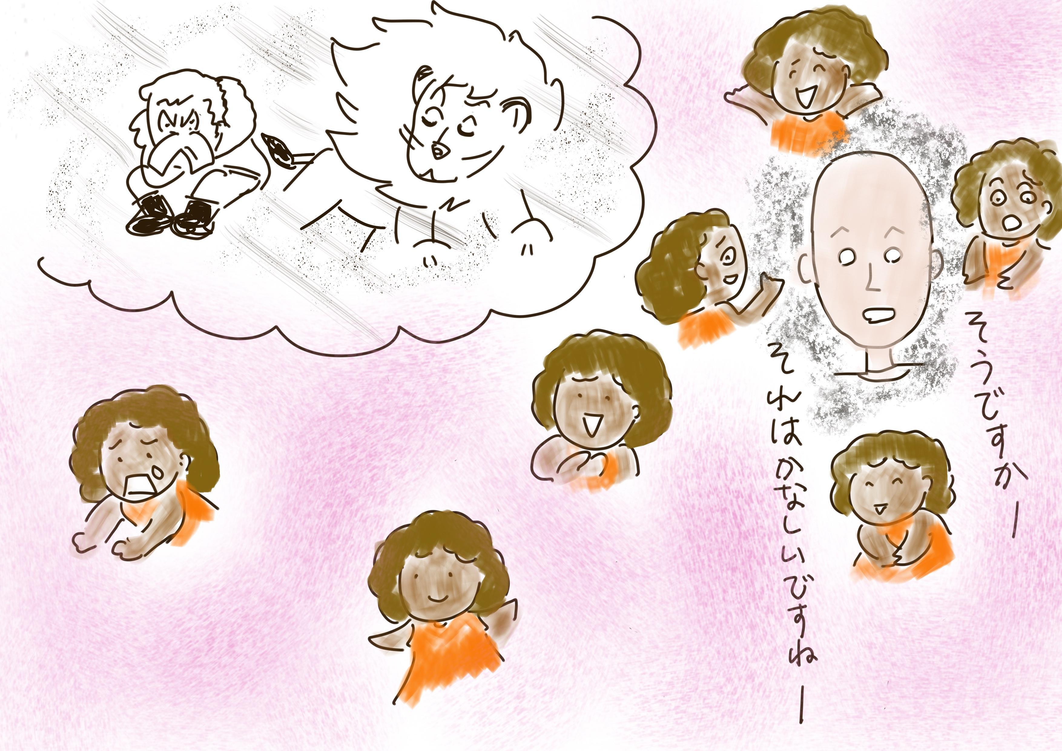 みさ日記2019/01/25「インドに行くわよ」「散歩」「年上好きの諸嬢に連絡事項」