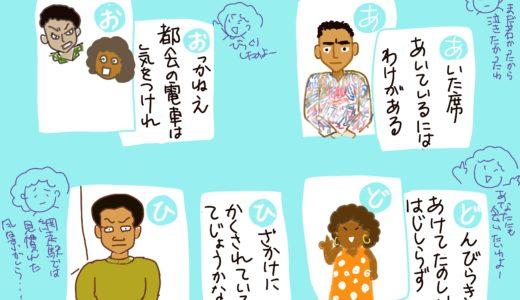 みさ日記2019/08/10「東京はおっかねえどごだ」「どんびらきセッションやっています」