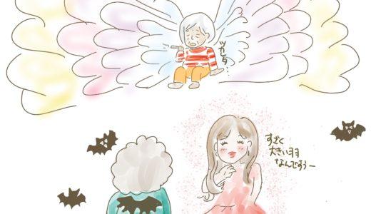 みさ日記「仙骨先生こんにちは」「下野さんの天使の羽」「どんびらきセッション」