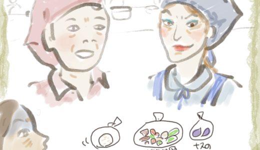 みさおのデパート物語番外編「デパートの従業員食堂」